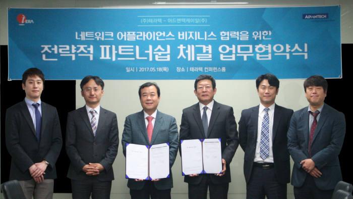 공영삼 테라텍 대표(왼쪽 네번째)와 정준교 어드밴텍케이알 대표(왼쪽 세번째)가 협약식 후 기념촬영했다.