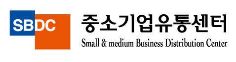 중소기업유통센터, 경기도교육청서 '개성공단 기업 우수상품 특별판매전'