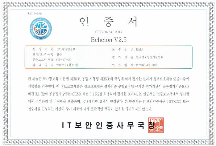 모노커뮤니케이션즈, DB암호화 솔루션 EAL4등급 CC인증 획득