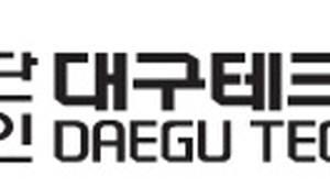 대구TP, 중기 조달물품 경쟁력 강화... 기업 32곳 선정