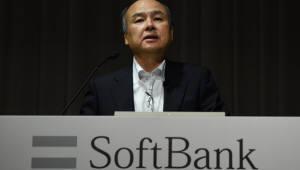 일본 소프트뱅크 140조원 규모 펀드 설립... 첨단 벤처 지원