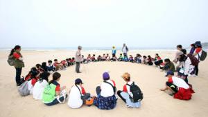 코카-콜라 어린이 그린리더십 3차 참가자 모집