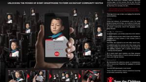 제일기획, 해외거점 활약으로 메이저 국제 광고제 연이어 석권