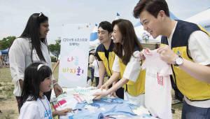 CJ오쇼핑 쇼호스트, 나눔 바자회서 판매 봉사자 참여