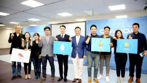 코웨이, 청년 창업 지원 프로그램 '위 스쿨(Wi School)' 수료식 진행
