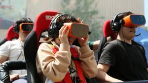 문화소외 지역서 즐기는 VR·AR 체험관 '와우스페이스' 인기