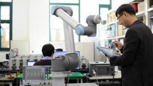 [KERI 4차 산업혁명 대응 3대 전략]<하> 로봇