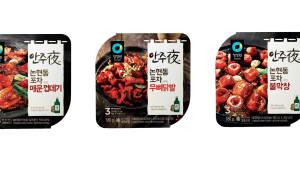대상 청정원, 논현동 포차 스타일 안주 3종 출시