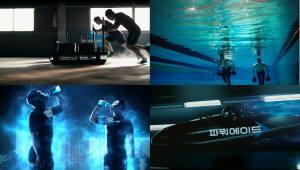코카-콜라사 '파워에이드', 새 캠페인 광고 선보여