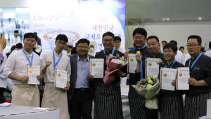 상하농원, 2017 대한민국 국제요리·제과경연대회 금상 수상