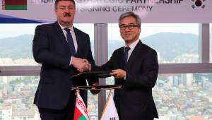 동부대우전자, 벨라루스 최대 가전사와 협력 강화