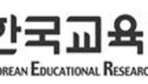 {htmlspecialchars(한국교육학회, 교육정책포럼 24일 서울교대에서 개최)}