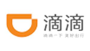 '중국판 우버'디디추싱 유아용 카시트 제공한다