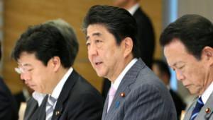 """일본 '2017 지적재산추진계획' 발표..""""소사이어티 5.0 기반 마련"""""""