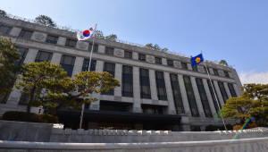 """헌재 """"단통법 지원금 상한제는 합헌"""""""