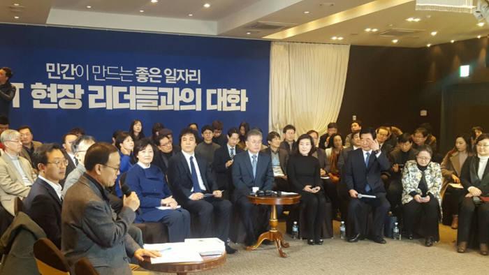 문재인 대통령(앞줄 오른쪽 다섯 번째)이 지난 3월 2일 G밸리컨벤션센터에서 ICT현장 리더들과 대화를 갖고 있다.