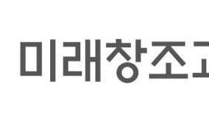 {htmlspecialchars(새 정부 과기 거버넌스, 미래부 컨트롤타워 강화로 가닥)}