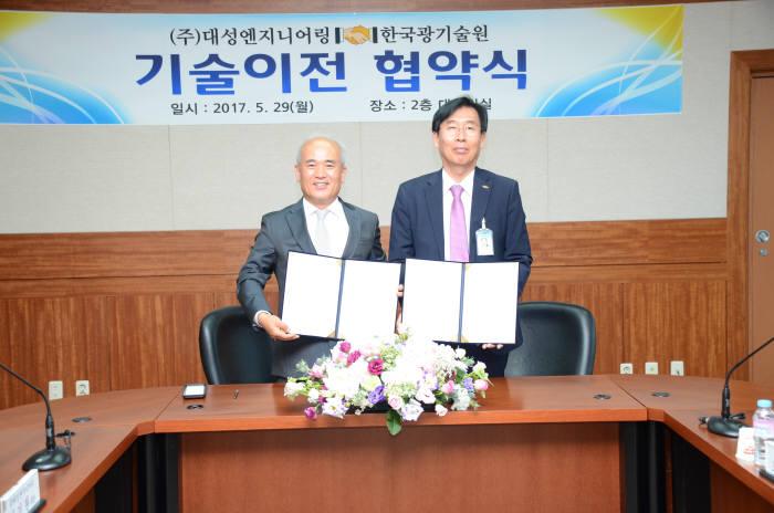 한국광기술원, 대성엔지니어링에 LED용 봉지재 경화기술 이전계약