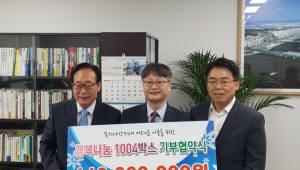 인탑스-서울시, 2017년 행복나눔 프로젝트 협약…차상위계층 지원
