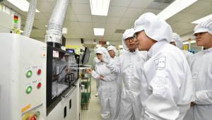 삼성직업병가족대책위원회, 삼성전자 반도체 온양사업장 방문