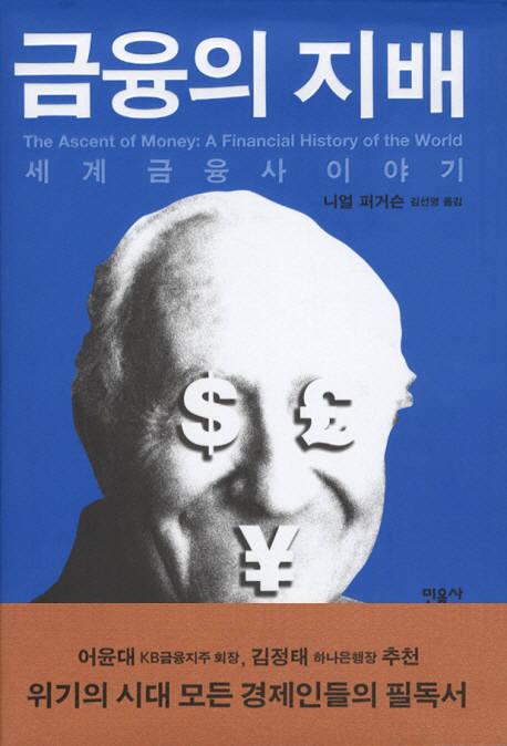 [대한민국희망프로젝트]<528>파생결합증권