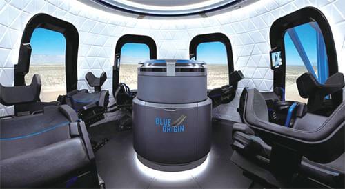 블루오리진이 공개한 우주여행객을 위한 캡슐