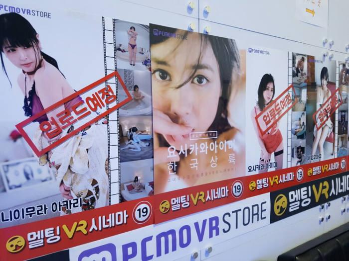 멜팅VR시네마가 광주광역시를 시작으로 서울, 부산, 경주 등으로 확대된다.(사진=전자신문DB)
