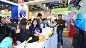 ICT를 위한 착한상상 프로젝트, 어떤 것이 있을까?