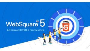 인스웨이브시스템즈, HTML5 UI 개발 관련 특허 획득