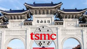 [해설]삼성-TSMC, 뺏고 뺏기는 파운드리 왕좌 전쟁 '피마른다'