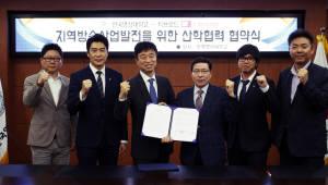 티브로드-한국영상대, 산학협력