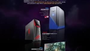 AMD, 국내 최초 라이젠 탑재 브랜드 PC 출시