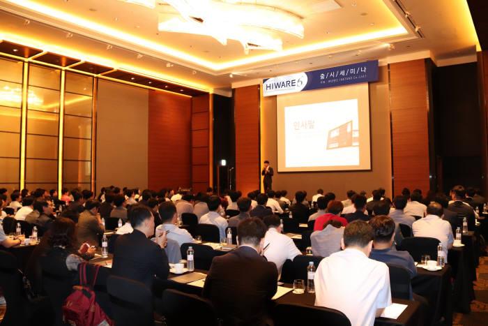 넷앤드는 서울 여의도 콘래드호텔에서 기업 정보보안 담당자와 정보보안업체 관계자들을 대상으로 세미나를 열고 대표 제품인 통합 접근 및 계정 권한 관리 솔루션 '하이웨어(HIWARE)' 차세대 버전을 공개했다.