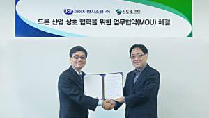 제이씨현-선도소프트, 드론 기술 개발 협력하기로…MOU 체결