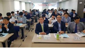 해킹보안협회, 제9회 해킹보안세미나 개최