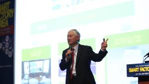 어드밴텍, '국제 스마트팩토리 엑스포' 참가…솔루션 레디 플랫폼에 관심