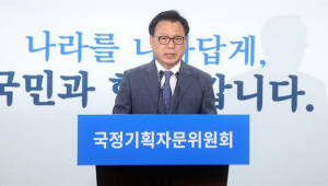 국정위, 기초연금 내년 상반기 25만원으로 인상