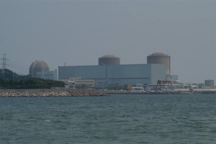 고리 원자력 발전소