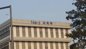 인도 내 한국 바로알리기...한국학중앙연구원과 인도국립교육연구훈련원간 업무협약
