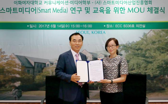 스마트미디어산업진흥협회와 이화여자대학교, 스마트 미디어 전문가 발굴 및 양성을 위한 업무 협약
