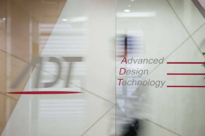 [미래기업포커스]에이디테크놀로지, IoT·웨어러블 등 4차 산업혁명 IC 제품 라인업