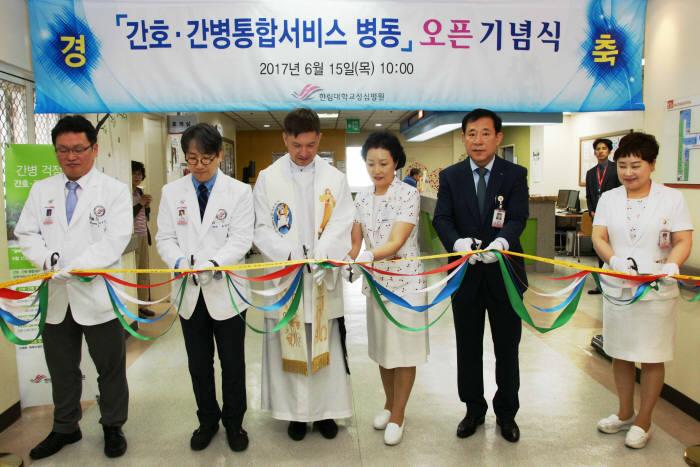 15일 한림대성심병원 간호·간병 통합서비스 병동 개소식에서 병원 관계자가 기념 촬영했다.