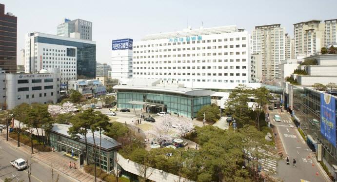 가천대 길병원 전경 모습.