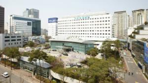 가천대 길병원, 의료기기 안전성정보 모니터링센터 지정