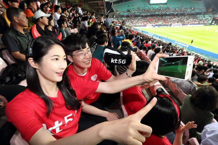 KT가 지난 5월부터 6월까지 국내에서 개최된 'FIFA U-20 월드컵 코리아 2017'에서 5G 기술로 전 세계의 이목을 집중시켰다. 사진=KT 제공