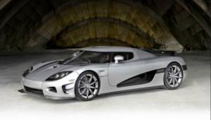 세계에서 가장 비싼 車는 '코닉세그 트레비타'
