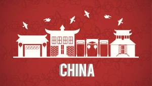 """중국 매체 """"사드보복은 국민감정 문제…무역보복과 다르다"""""""