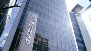 한국예탁결제원, 부산 시민 위해 'BIFC 금융강좌' 개최
