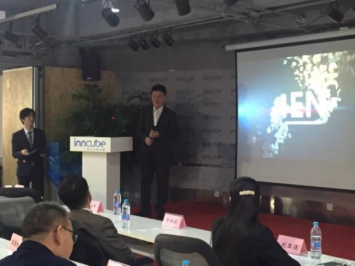 지난 4월 중국 베이징에서 열린 베이징포엔스 설립 기념식.