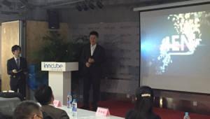 포엔스, 중국 자동조명 제어 시장 진출